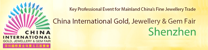 China International Gold, Jewellery & Gem Fair 2017
